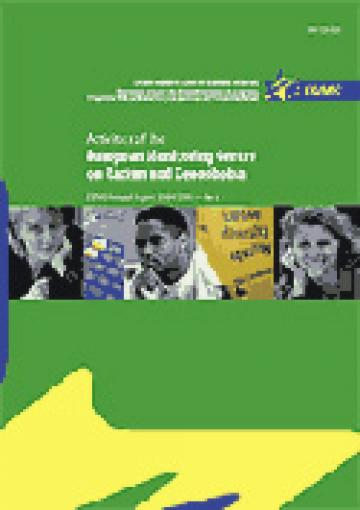 Cover of the 2005 Activity report