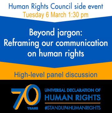Les organisations internationales s'engagent à assurer un soutien plus large aux droits l'homme