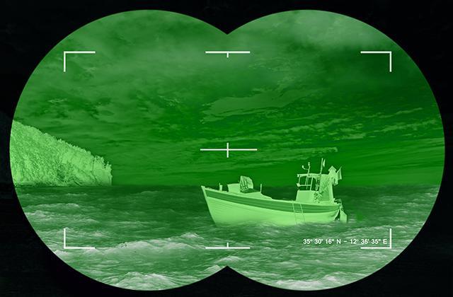 Boat seen through binoculars